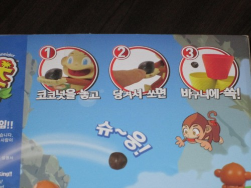 The back of the box isn't in English, but even here you can get a sense that the rules are SIMPLE.