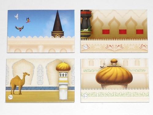 Sultaniya - Animal Tiles