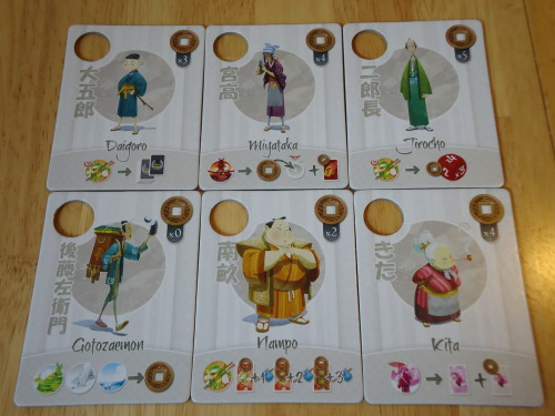Tokaido Crossroads New Travelers