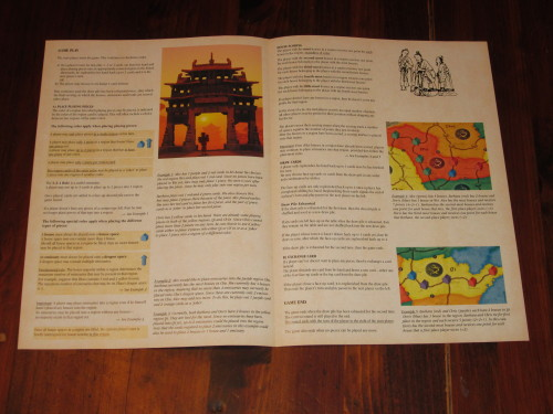 Slim rules, indeed! Four pages, and much of these pages are taken up with diagrams and variants.